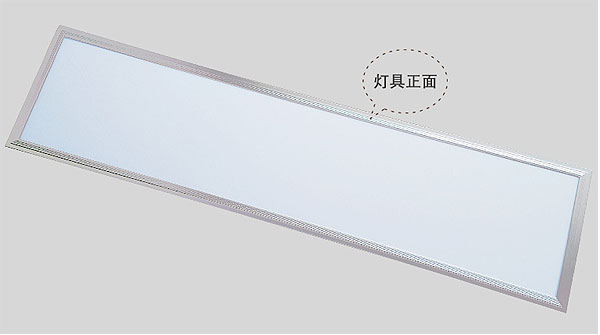 Led drita dmx,Paneli i sheshtë LED,72W Ultra thin Led dritë e panelit 1, p1, KARNAR INTERNATIONAL GROUP LTD