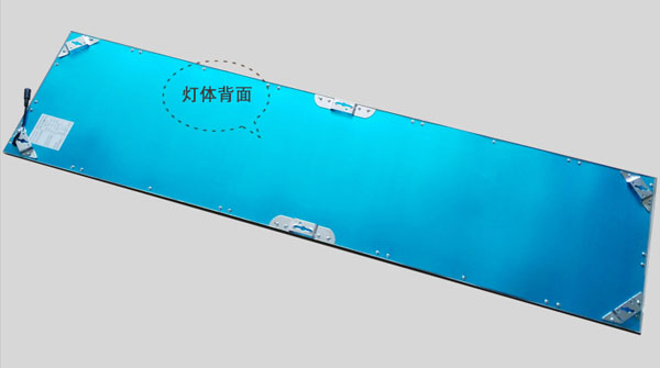 Guangdong udhëhequr fabrikë,LED dritë pannel,12W Ultra thin Led dritë e panelit 2, p2, KARNAR INTERNATIONAL GROUP LTD