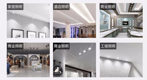 Led drita dmx,ndriçimi i udhëhequr,Kina 5w recessed Led downlight 4, a-4, KARNAR INTERNATIONAL GROUP LTD